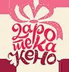 Daroteka KENO